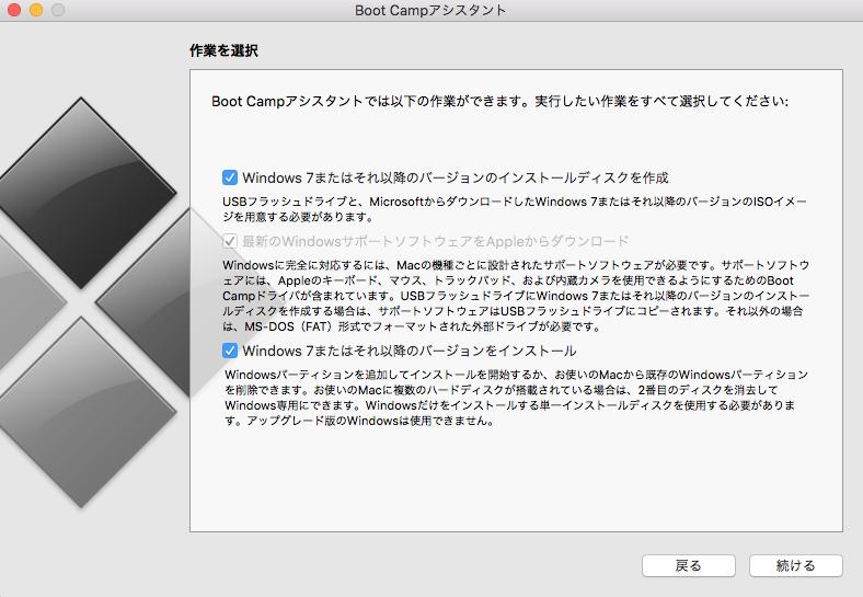 boot-camp-windows10