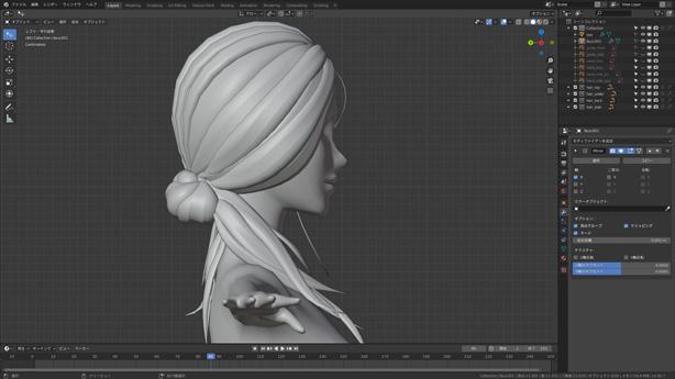 blender_modeling
